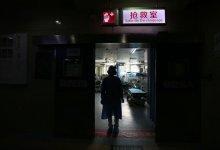首个  #武汉肺炎 #新型冠状病毒 死亡病例 家属曝光讲述全过程:3次转院,至死未确诊-留学世界网