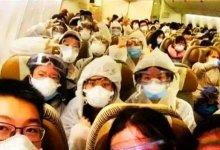 1.5万小留学生出国留学,为了什么?留学生家长说:孩子是中国人,回国有错吗!你们就是仇富! #武汉肺炎 #新型冠状病毒 #COVID19 #COVID_19 #CoronaVirusUpdates #COVIDー19 #QuaratineLife-留学世界网