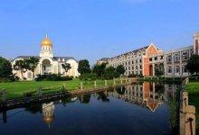 #韩国留学 不想去首尔?费用超低的韩国地方大学了解一下!(内含奖学金政策)-留学世界网