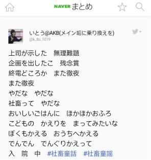 """过劳死、卧轨频发,日本""""社畜""""文化究竟有多可怕?"""