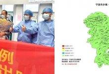 万万没想到, #中国 餐饮复工第一的城市,竟是宁波  #武汉肺炎 #新型冠状病毒 #武汉疫情 #COVID19-留学世界网