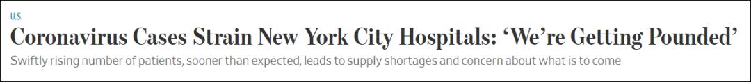 纽约医院不堪重负:医生口罩用一周,老人在病房地板上去世