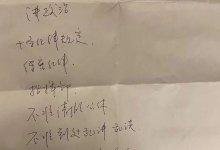 #武汉市中心医院 :封口比医生的生死更重要 #武汉肺炎 #新型冠状病毒 #武汉疫情 #COVID19-留学世界网