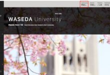 学会查询日本大学的官网,日本大学升学不用愁!-留学世界网