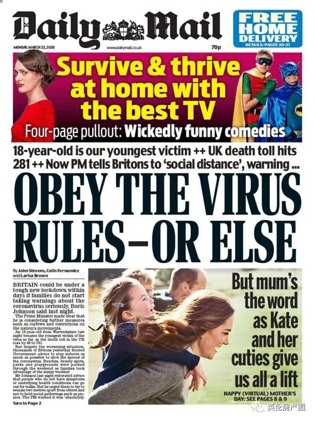英国人继续各种扎堆!鲍里斯最后通牒:再不遵守规矩,全英强制封城在即!