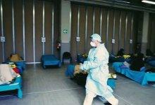 #意大利 医疗大败局——为何 #韩国 应对冠状病毒的表现更优秀? #武汉肺炎 #新型冠状病毒 #武汉疫情 #COVID19 #CoronaVirusUpdates #COVIDー19-留学世界网