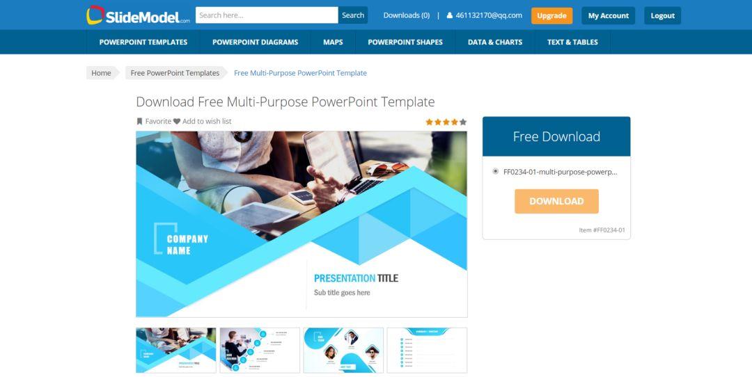 免费高质量的年终PPT模板去哪下载?推荐5个国外网站!