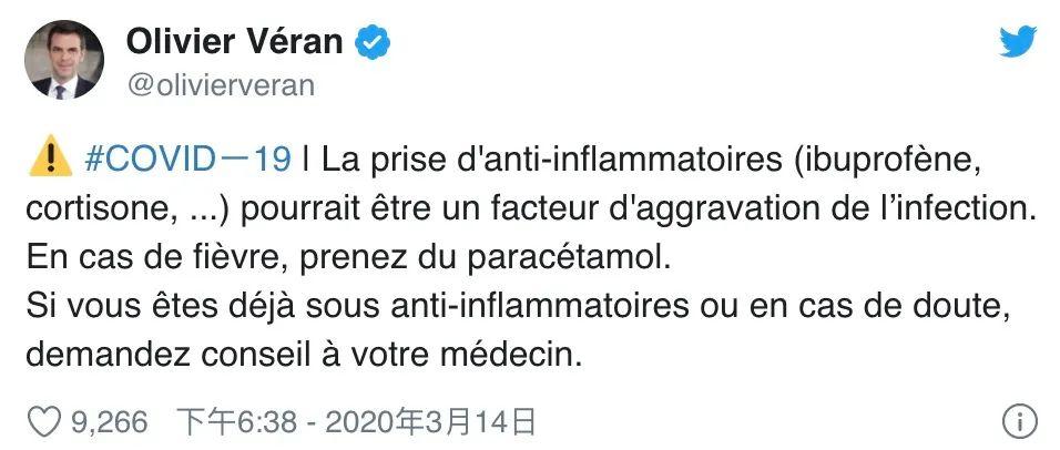 卫生纸告急!巴黎医院:危机史无前例!驻法使馆有话对大家说