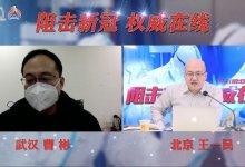 决定中断上报 #武汉肺炎 #新型冠状病毒 #武汉疫情 #COVID19 病例的人,你们知道自己造的什么孽吗?!-留学世界网