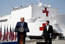 《外交政策》:新冠状病毒是美国历史上最严重的情报失败  全是川普领导的过错 COVID-19 #武汉肺炎 #新型冠状病毒 #COVID19 #COVID_19 #CoronaVirusUpdates #COVIDー19-留学世界网