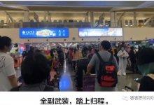 中国封国 留学生圈炸锅了:祖国不要我们了!-留学世界网
