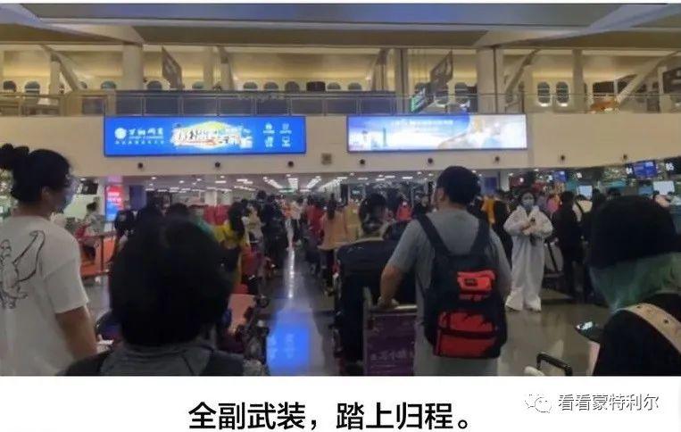 中国封国 留学生圈炸锅了:祖国不要我们了吗?