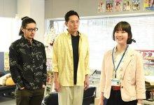 """#日本 """"社畜""""文化究竟有多可怕?-留学世界网"""