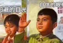 修改外国人居留权条例引发的保卫华夏女孩运动事件完整记录-留学世界网