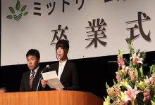 适合赴 #日本留学 #留学生 的 #日本语言学校 盘点-留学世界网