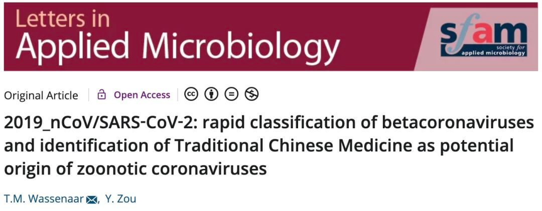 """冠状病毒的暴发并非偶然?研究显示:病毒""""溢出""""现象或已悄然发生多年"""