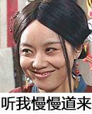 日本留学众生相,只有中国人热衷升学