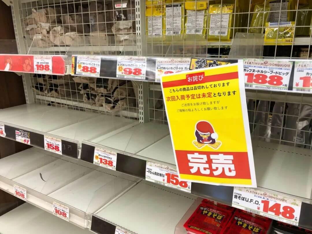 疫情来了抢口罩,为啥日本人、美国人、澳洲人却疯抢卫生纸?