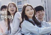 #韩国留学 适合女生的六大专业-留学世界网