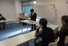 去 #日本留学 为什么要读 #语言学校 ?-留学世界网