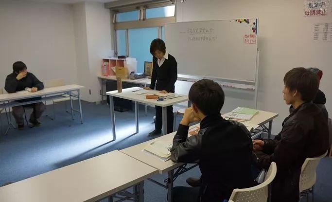 赴日留学为什么要读语言学校?