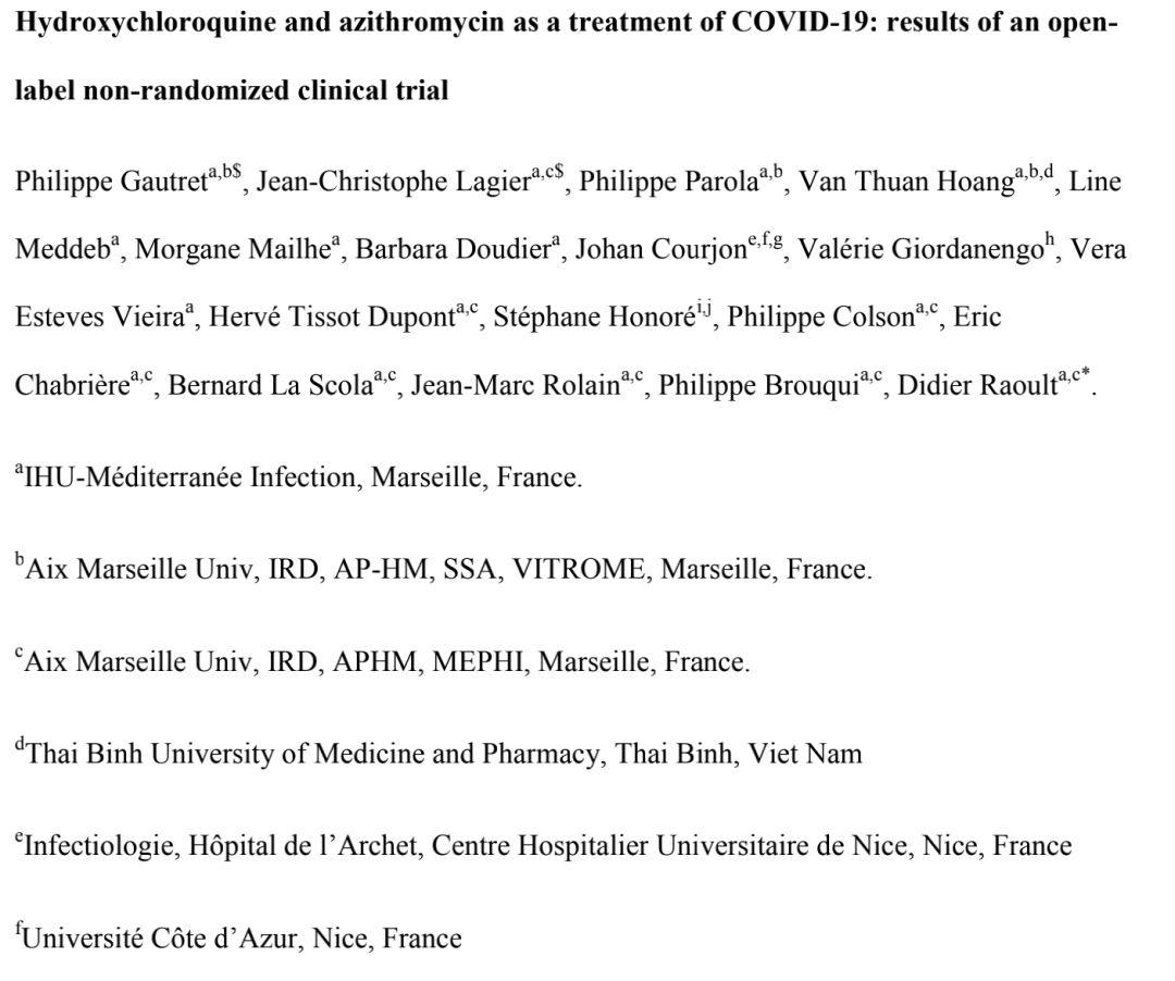 100%有效!羟氯喹+阿奇霉素治疗新冠的临床试验在法国取得突破性进展!