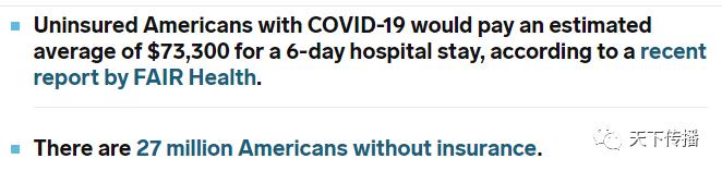 乔木 | 美国疫情日记1:费用