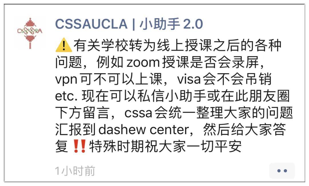 """一个""""留守""""UCLA中国女留学生的自白:不管回国还是留下,无非哪个更错"""