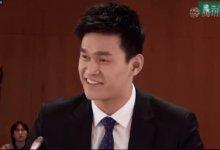 #孙杨 听证会翻译小姐姐:我太难了!  #SunYang #SunYangDrugCheat-留学世界网
