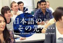 #日本 #语言学校 的升学指导和私塾有什么区别?-留学世界网