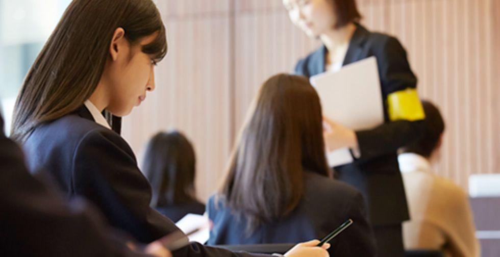 太全了吧!日本各地区著名大学总结