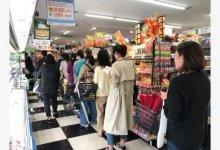 #武汉肺炎 #新型冠状病毒 #武汉疫情 #COVID19 疫情来了抢口罩,为啥日本人、美国人、澳洲人却疯抢卫生纸?-留学世界网