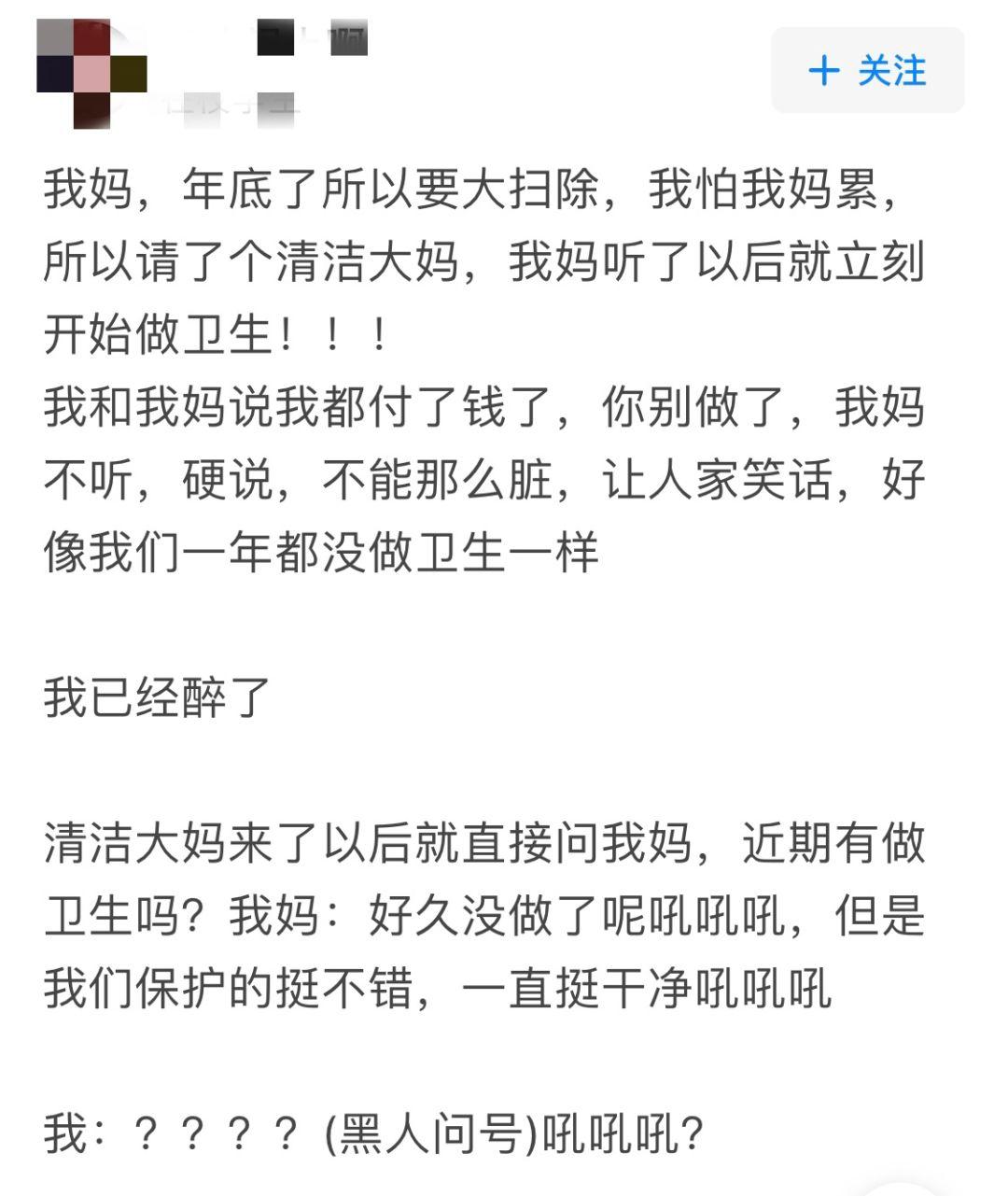 """苏宁副总裁在朋友圈 """"卖内裤"""":弱者才在乎面子,强者都活成了里子!"""