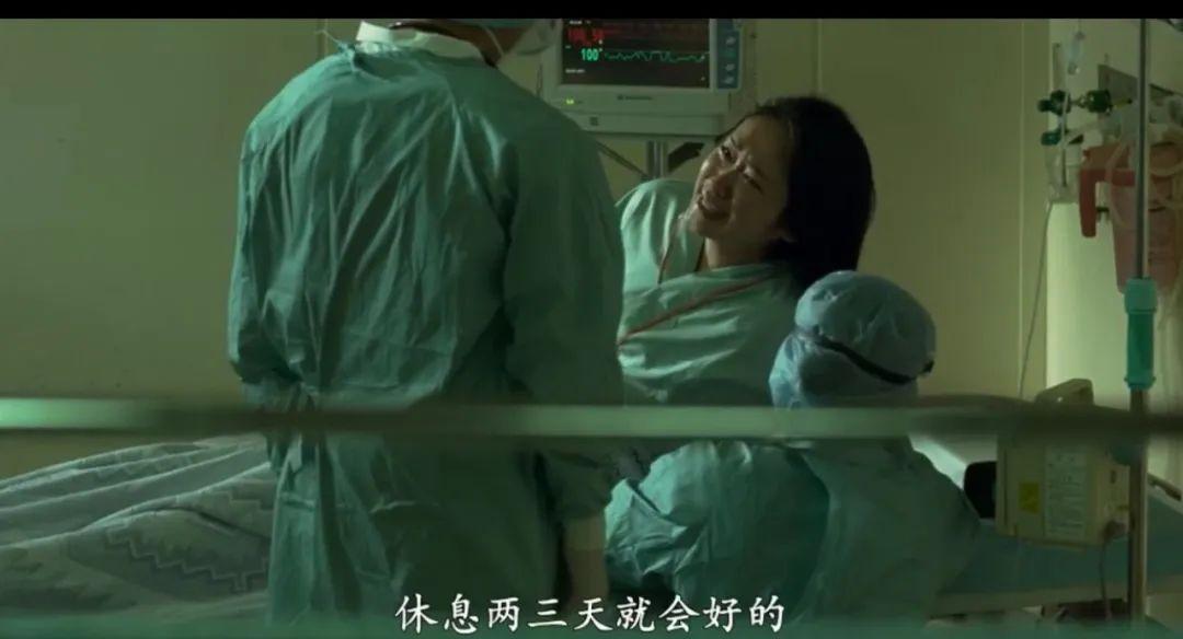 还记得那部电影《感染列岛》否?想想现在的日本有点细思极恐…