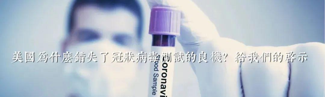 意大利医疗大败局——为何韩国应对冠状病毒的表现更优秀?