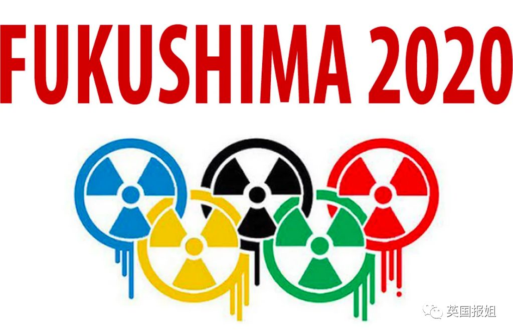 日本奥运火炬传递从核污染区开始,灾民痛斥:你传个屁!