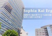 #日本 考大学推荐|一直深藏功与名,这些 #大学 辛苦了!-留学世界网