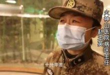 疫情55天,逝者3218人,中国那些不为人知的经历  #武汉肺炎 #新型冠状病毒 #COVID19 #CoronaVirusUpdates #COVIDー19-留学世界网