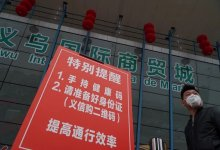 义乌复工样本:抢不到的工人与抢不到的订单  #武汉肺炎 #新型冠状病毒 #武汉疫情 #COVID19-留学世界网