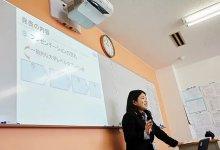 关于日本语言学校的问题汇总(上)-留学世界网