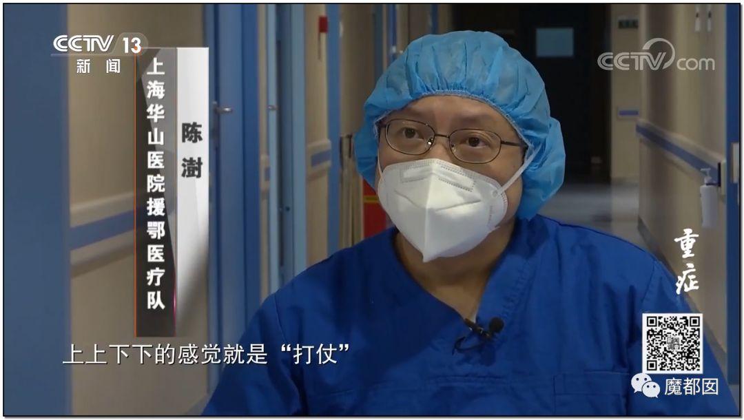 看完浑身颤抖瘫软!央视首次揭秘一线重症医生奋勇搏杀画面!