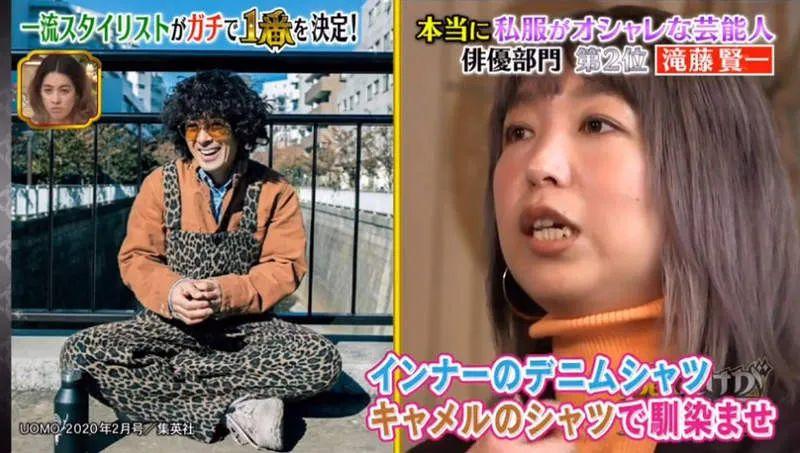 私服穿搭最时尚的日本艺人!照着他们这么穿就对了~