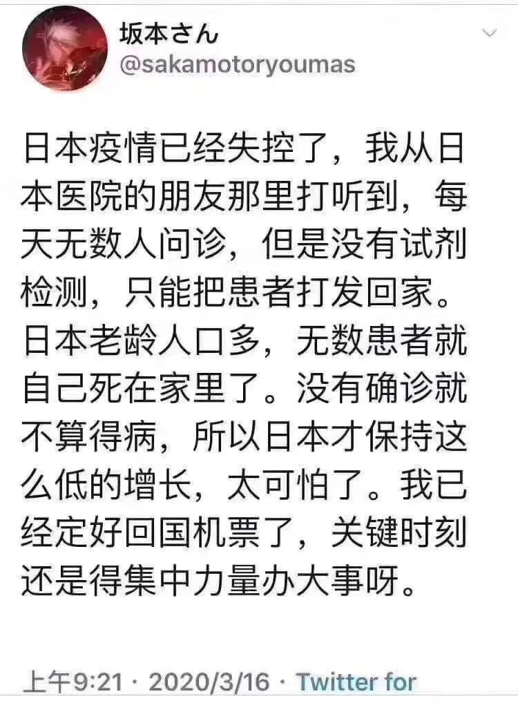 谁在散布恐慌,把海外的中国人都吓回来了?