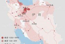 #伊朗 ,Insha'allah(真主的安排) #武汉肺炎 #新型冠状病毒 #武汉疫情 #COVID19-留学世界网