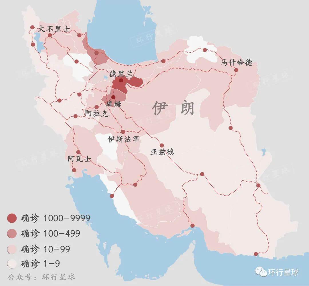 伊朗,Insha'allah(真主的安排)