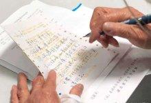 兽爷:一封永远无法抵达的信 #武汉肺炎 #新型冠状病毒 #武汉疫情 #COVID19-留学世界网