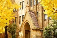#日本留学  |  #日本 有哪些大学值得读?-留学世界网