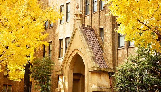 日本留学   日本有哪些大学值得读?