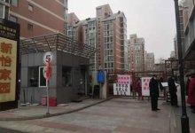 #武汉封城 却回了京,黄女士背景挺深啊 #武汉肺炎 #新型冠状病毒 #武汉疫情 #COVID19-留学世界网
