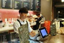 韩国留学 | 打工薪资与物价盘点-留学世界网